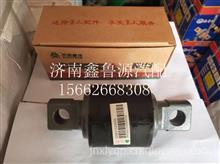 AZ9631520035重汽豪沃推力杆扭力胶芯85*77*152*21  /AZ9631520035