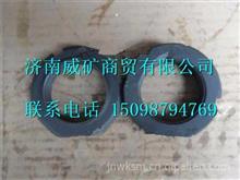 75501717航天泰特矿用自卸车配件索紧螺母/75501717