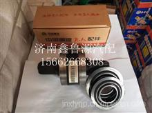 AZ9725529213重汽豪沃09款V推扭力胶芯90*57*130*25  /AZ9725529213