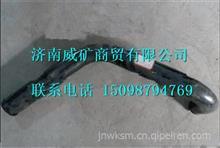 8613000007陕西同力重工散热器出水管/8613000007