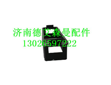 重汽豪瀚收放机装饰盒—中控板AZ1651160032/AZ1651160032