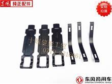 元丰盘式前桥碟刹制动器20/20.5寸报警线修理包//YF3501DA03-012