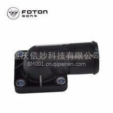 4992623  康明斯3.8排水管接头节温器盖/4992623