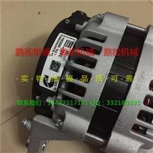 5282841 康明斯 QSB6.7发电机 连杆螺母/5282841