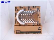 现货供应东风原厂装车曲轴瓦QSL系列发动机曲轴瓦/3945917