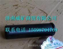 (C3502102JZ1)TZ56077000172中国重汽豪威60矿右制动凸轮轴/(C3502102JZ1)TZ56077000172