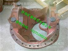 中国重汽豪威60矿大江迈克桥配件后桥主减速器壳/ TZ56077000393