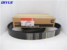康明斯QSX15发动机发电机组专用V型皮带 12PK2878 /3106099