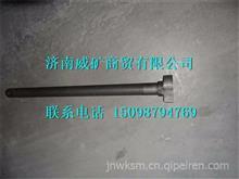 WG9981340426重汽矿山勇士制动凸轮轴(左、右)/WG9981340426