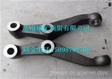 AZ9970410158重汽豪沃70矿转向横拉杆臂(右)/AZ9970410158