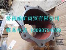 S2507055K5HB1徐工矿用车差速器外壳/S2507055K5HB1