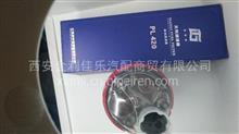 天利  重汽 潍柴  大柴  锡柴   油水分离器/PL420   612600081335