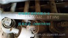 TZ56075202050重汽豪威60矿大江迈克桥上推力杆/TZ56075202050