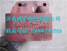 SQ3502156   256KA01徐工宽体矿用车左右凸轮轴/SQ3502156   256KA01