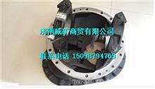 (C2502090)TZ56077000227重汽豪威60矿中央差速器支承壳/(C2502090)TZ56077000227