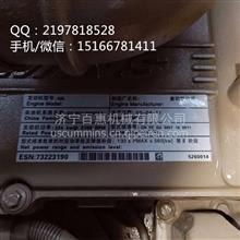 不要再被骗了-2018康明斯配件价格查询 QSL发动机总成/220-360马力 QSL9发动机优点/致命缺点