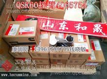 正品QSK60摇臂4065756{QSK空气压缩机4975633}/4065756