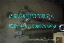 TZ56073100001重汽豪威60矿大江迈克桥第二节传动轴/TZ56073100001