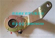 TZ56074100061重汽豪威60矿大江迈克调整臂/TZ56074100061