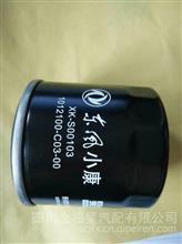 唐骏欧铃原厂专用汽油机机油格机油滤清器/123123