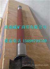 TZ56077000172重汽豪威60矿右制动凸轮轴/TZ56077000172