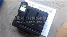 JAC江淮格尔发原装正品尿素罐1203130G1H43 /格尔发原厂配件批发零售