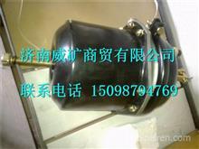 TZ56077000271中国重汽豪威60矿大江迈克桥左制动器室/TZ56077000271