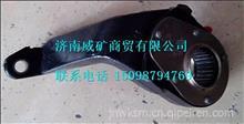 TZ56074100062重汽豪威60矿大江迈克桥前制动臂/TZ56074100062