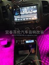起亚K 3宜春百伦汽车音响改装美国好莱坞EX-2400 D低音功放/EX-2400D