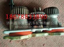 重汽豪泺 豪沃盘式制动器活塞总成 间隙调整机构AZ9100443500 /AZ9100443500