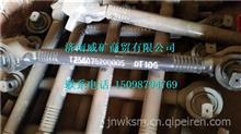 TZ56075200004重汽豪威60矿大江迈克桥上推力杆/TZ56075200004