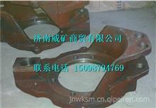 TZ56077000204重汽豪威60矿大江迈克桥托架/TZ56077000204