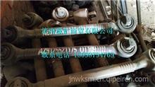 TZ97255202175重汽豪威60矿大江迈克桥上推力杆/TZ97255202175