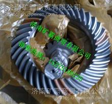 TZ56077000488重汽豪威60矿大江迈克桥主传动主动/TZ56077000488