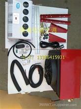 变频24V驻车电动空调2150/DIANDONGKONGTIAO