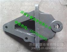 TZ56075200049重汽豪威60矿前钢板前支架/TZ56075200049
