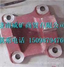 SQ2401025/6KF10徐工矿用车弹簧滑块/SQ2401025/6KF10
