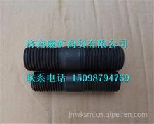 TZ56074100025重汽豪威矿车大江桥配件前轮螺栓/ TZ56074100025