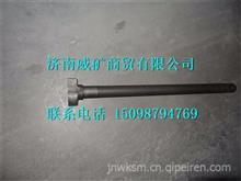 WG9981340427重汽矿山勇士制动凸轮轴(左、右)/WG9981340427