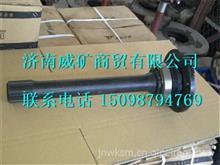 TZ56077000265中国重汽豪威60矿大江迈克桥贯通轴总成/ TZ56077000265