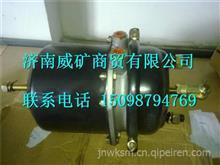TZ56077000272重汽60矿大江迈克桥右制动气室/TZ56077000272