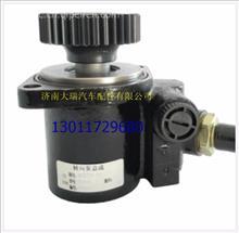 3406-29110 重庆红岩 转向助力泵/红岩卡车 液压转向助力泵/3406-29110