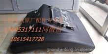 原厂重汽豪沃HOWOA7 T7H驾驶室后挡泥板总成 WG9719950131/WG9719950131