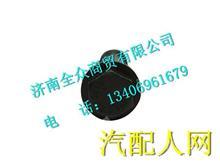 200V90020-0419重汽曼发动机MC11飞轮螺栓/200V90020-0419