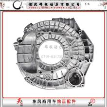 东风商用车天龙KC雷诺国5发动机飞轮壳带橡胶堵塞总成/D5010224592
