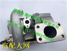 E0400-1118100玉柴4110涡轮增压器/E0400-1118100