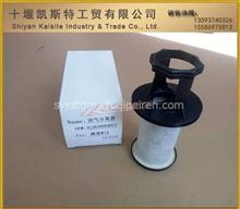 潍柴wp12油气分离器/天然气发电机组配件、卡特发电机火花塞/612630060015/346-5123