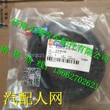 E25FC-3701040玉柴4110发电机皮带/E25FC-3701040