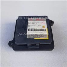 3722010-C1100东风天龙东风天锦电器保险丝盒熔断丝盒/3722010-C1100