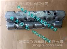 锡柴6110发动机汽缸盖罩K-1-1003031-1/K-1-1003031-1